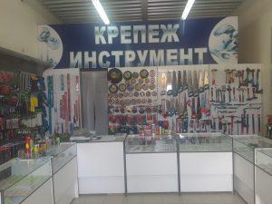 Ручной инструмен Воскресенск